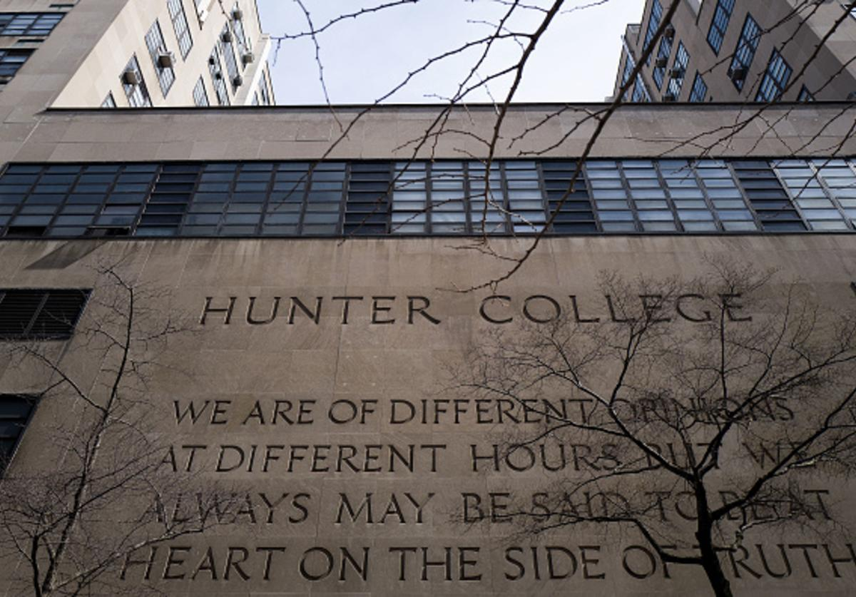 A view of Hunter College of The City University of New York, April 10, 2017 in New York City. Following a state budget approval on Sunday, New York will be the first state to make public colleges and universities free for qualified middle-class students with a family income under $125,000.