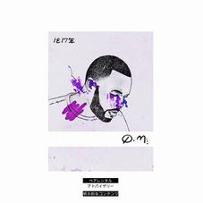 "Quentin Miller's Latest Album ""Q.M."" Features Hit-Boy, Soundz, & More"