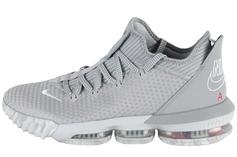 e1b8b6c4eb2 Nike LeBron 16 Low To Release In Ohio State Colorway  Photos. SNEAKERS