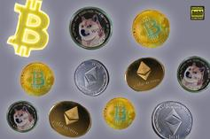 Bitcoin, Ethereum & The Financial Revolution: A Mini Guide To Cryptocurrency