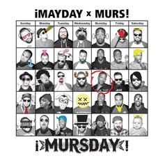 Murs - My Own Parade Feat. ¡Mayday!