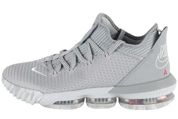 Nike LeBron 16 Low To Release In Ohio State Colorway: Photos