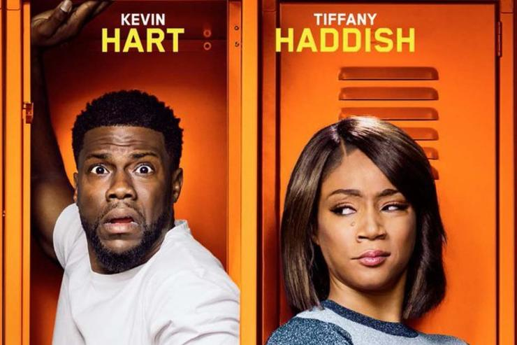 New Trailer: Kevin Hart & Tiffany Haddish in 'Night School'
