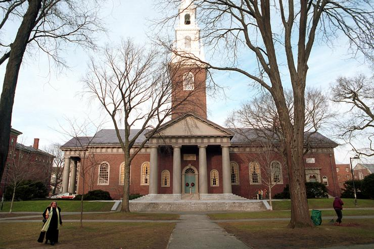 Harvard records show discrimination against Asian-Americans - group