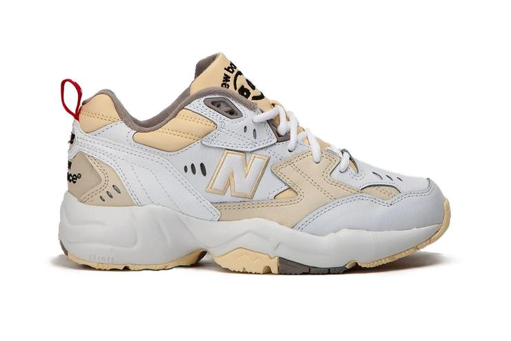 New Balance Is Releasing A New Dad Shoe Silhouette 4aefb8d0e