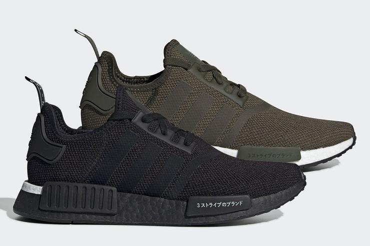 Adidas Releases Japan NMD R1 In Two New Colorways d8f6ce239d