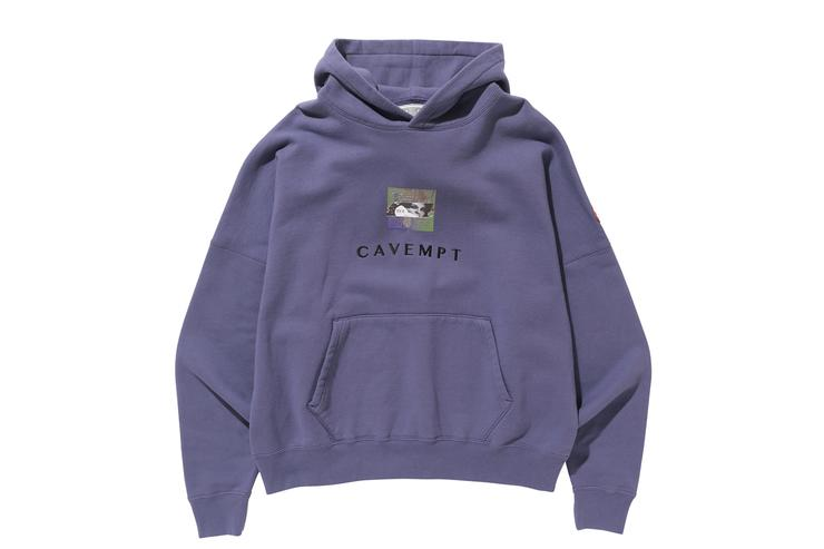Cav Exmpt 2017 collection.